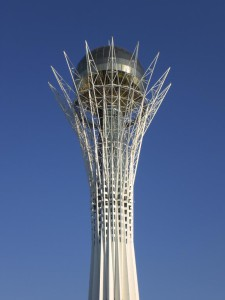 The Baiterek Tower in Nur-Sultan