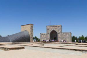 Ulugbek Observatory in Samarkand, Uzbekistan
